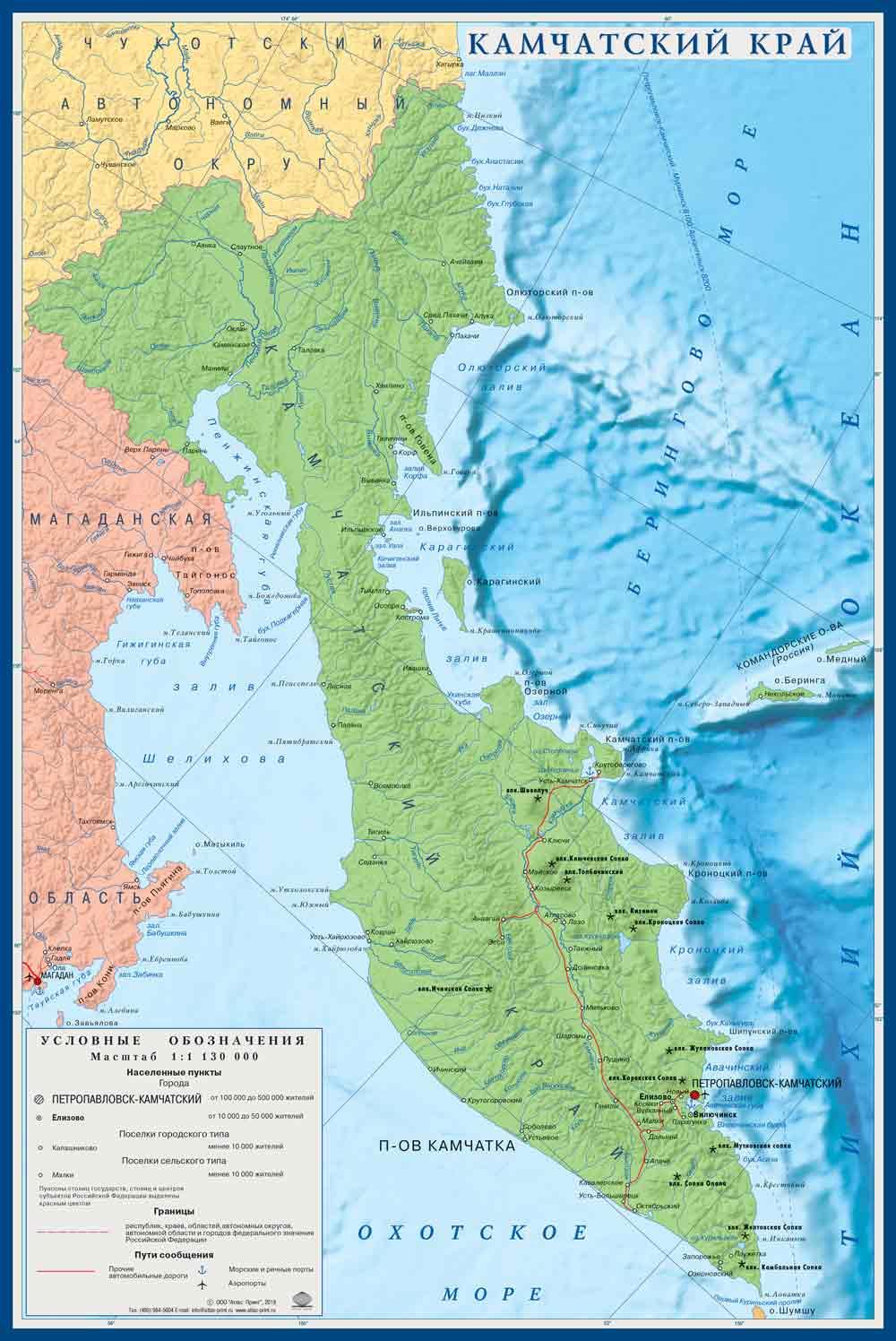 Насенная карта Камчатский край размер 1,0*1,5 м, ламинированная