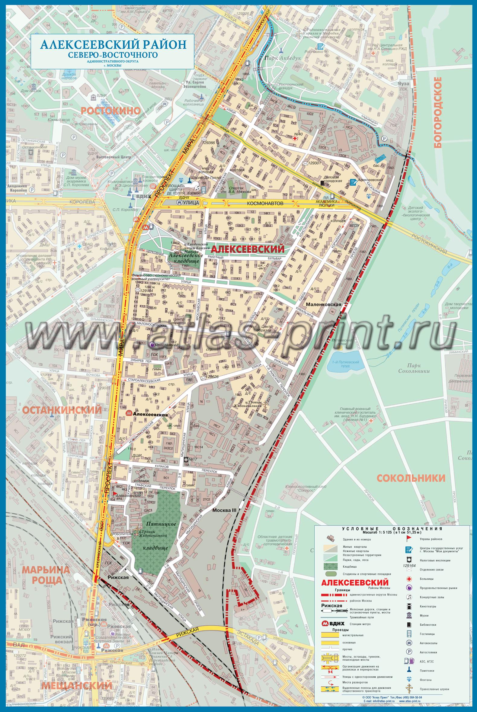 Настенная карта района Алексеевский г. Москвы 0,67*1,00 м, ламинированная