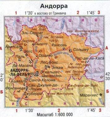 Настенная карпта Андорры, ламинированная. р-р 0,5*0,5 м
