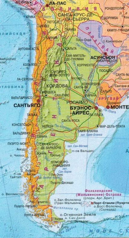 Настенная карта Аргентины, размер 0,5*1,0 м, ламинированная. Изготавливается на заказ.