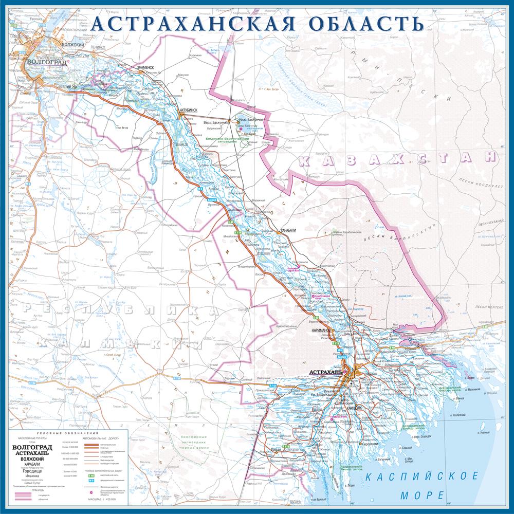 Настенная карта Астраханской области 1,0 х 1,0 м на заказ