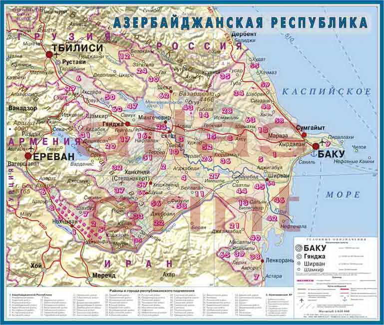 Настенная карта Азербайджана 0,65*0,55 м.