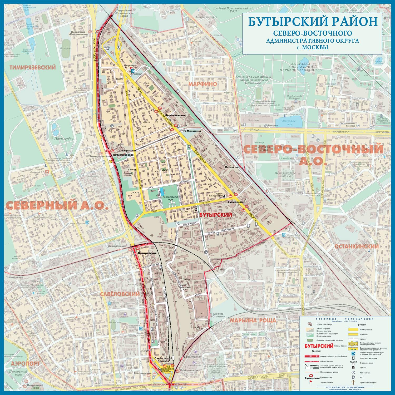 Оформление медицинской книжки вао Москва Восточное Бирюлёво