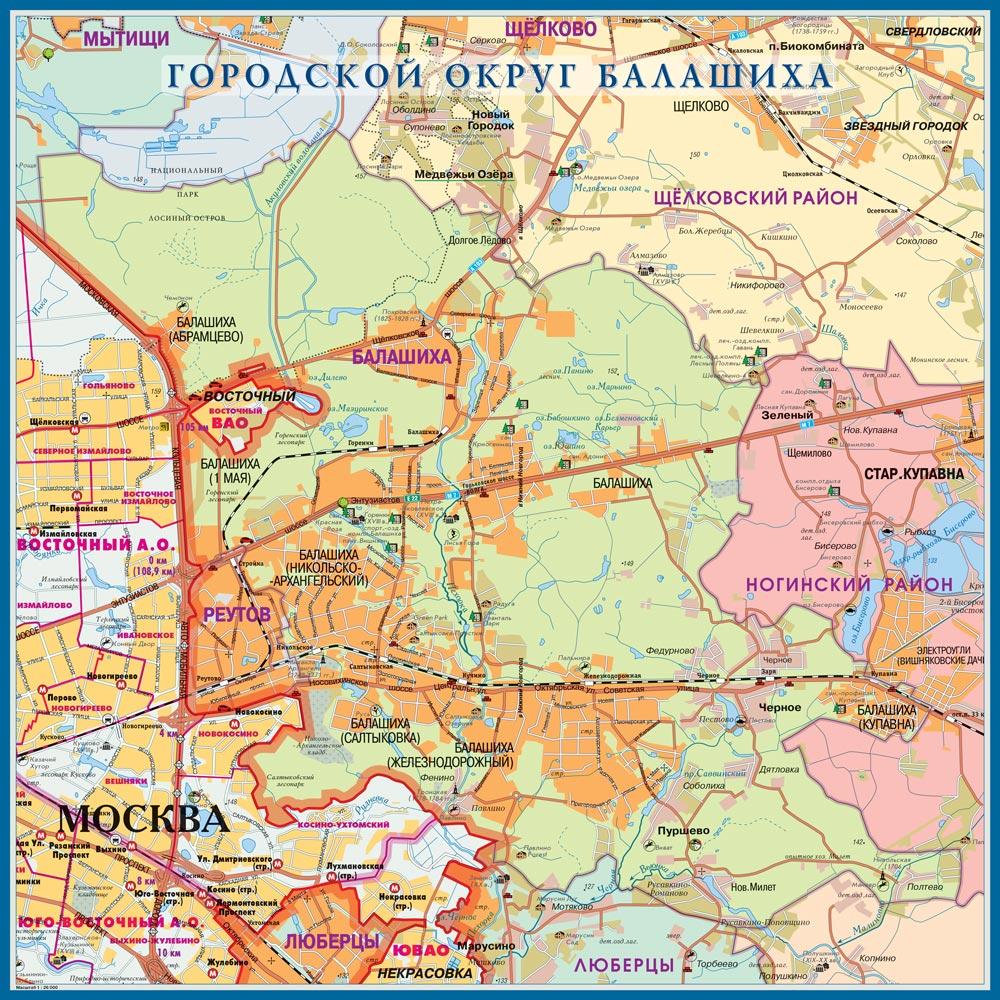 Настенная карта городского округа Балашиха (бывш. Балашихинский район)   Московской области 1,0*1,0 м, ламинированная