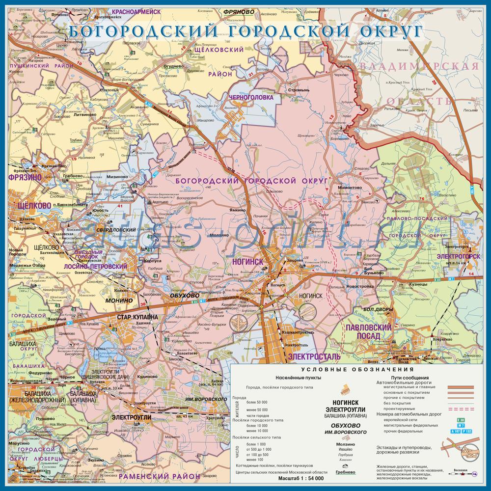 Настенная карта городского округа Богородский Московской области (бывш. Ногинский р-н) 1,0*1,0 м, ламинированная