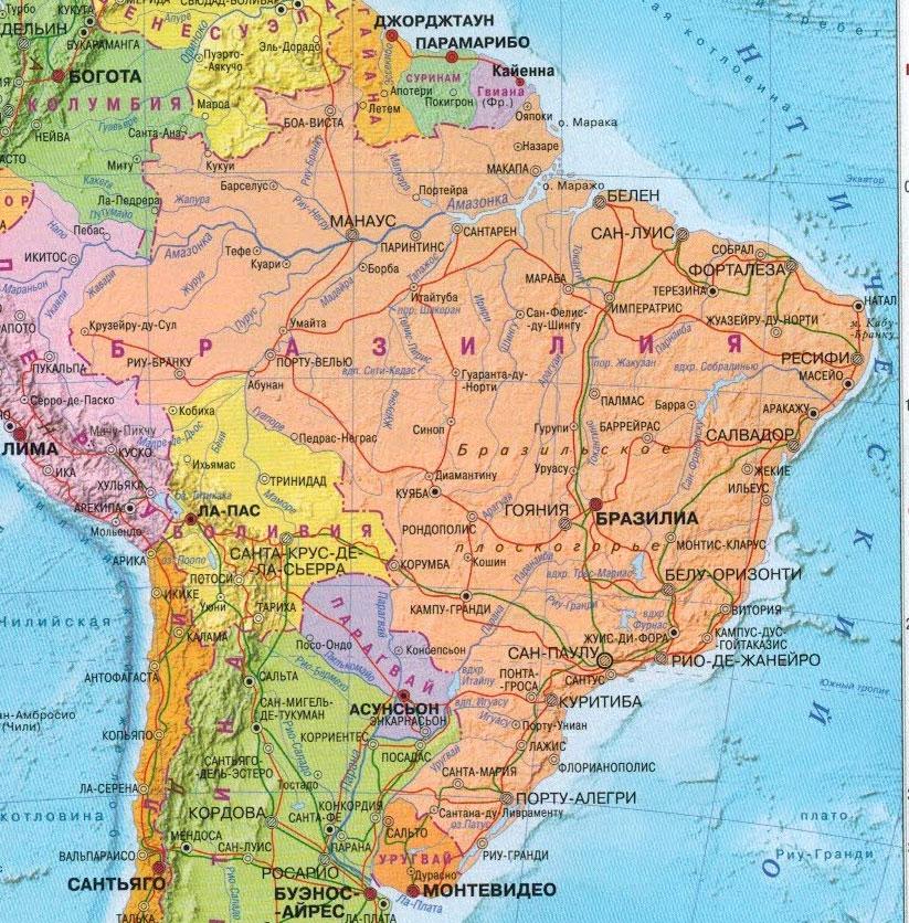 Настенная карта Бразилии, размер1,0*1,0 м, ламинированная. Изготавливается на заказ.