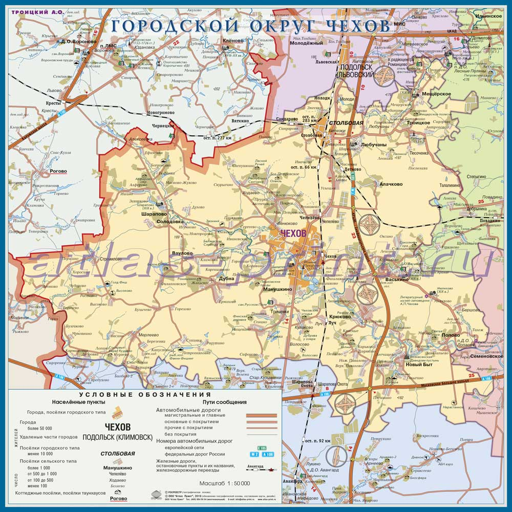 Настенная карта городского округа Чехов (бывш. Чеховский район) Московской области 1,0*1,0 м, ламинированная