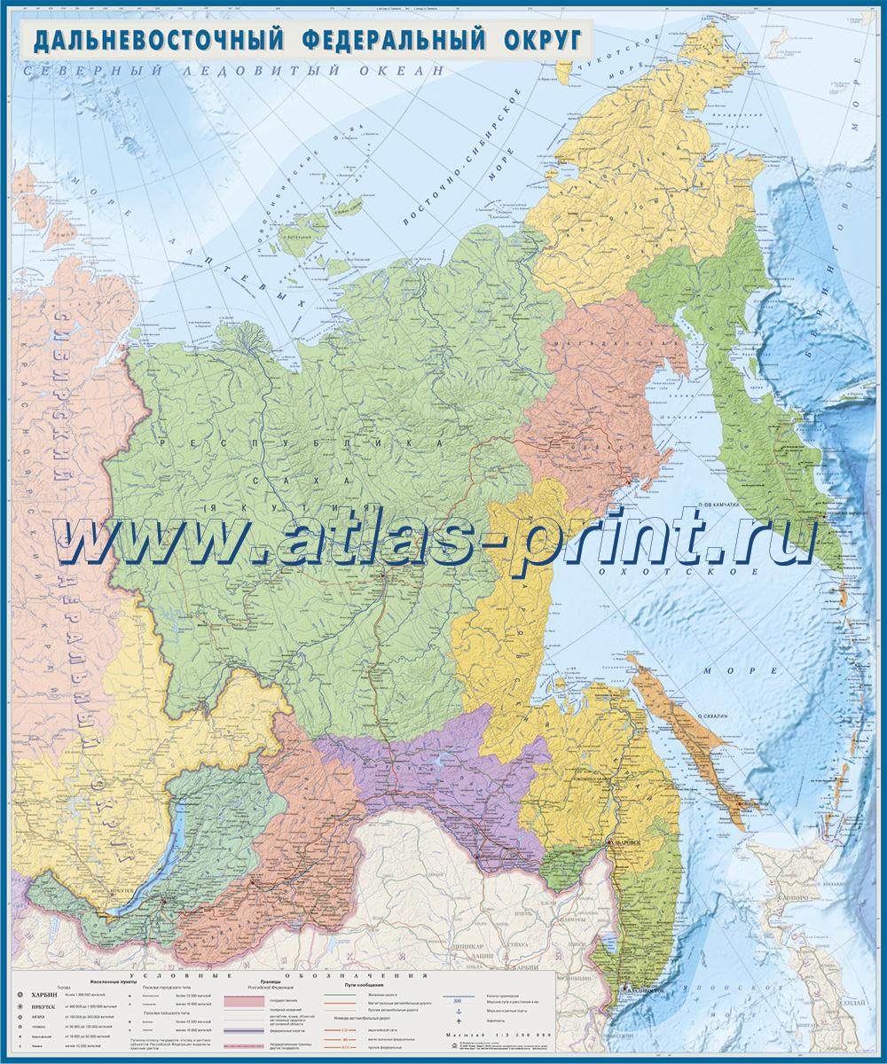 Настенная карта Дальневосточного федерального округа России (ДФО) размер 1,0 х 1,2 м ламинированная на заказ