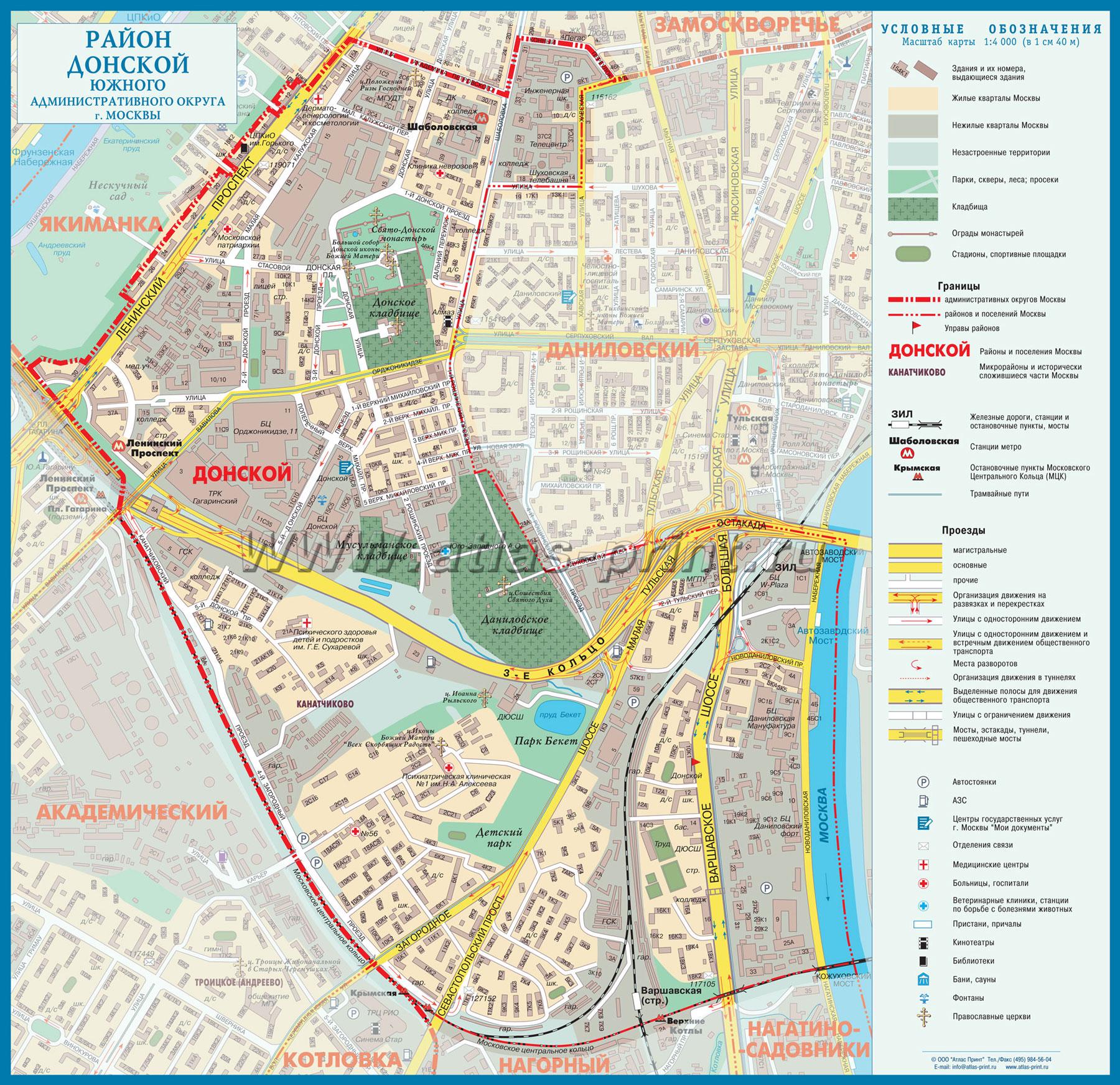 Настенная карта района Донской г.Москвы 1,00*0,97 м, ламинированная