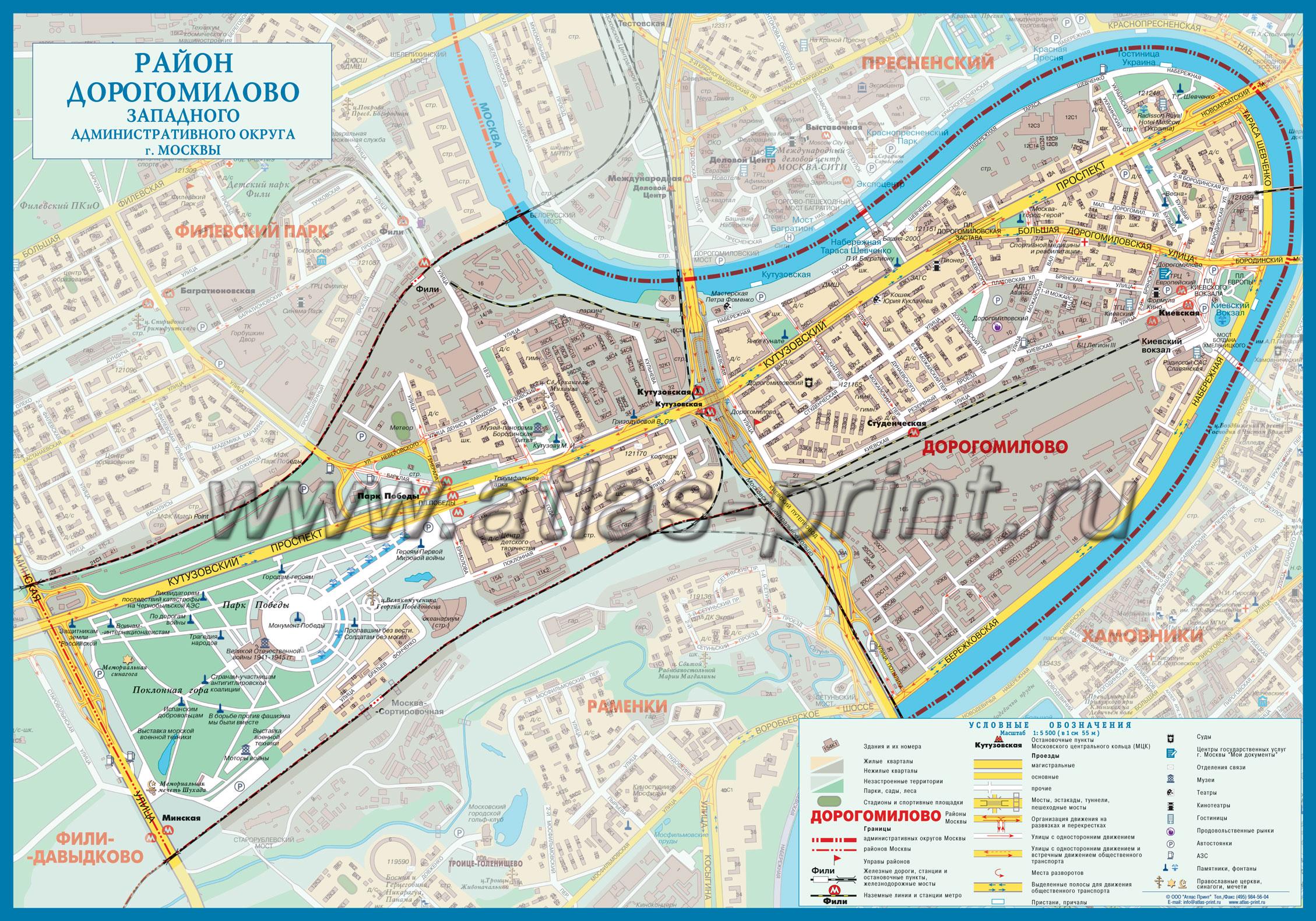 Настенная карта района Дорогомилово г.Москвы 1,00*0,70 м, ламинированная