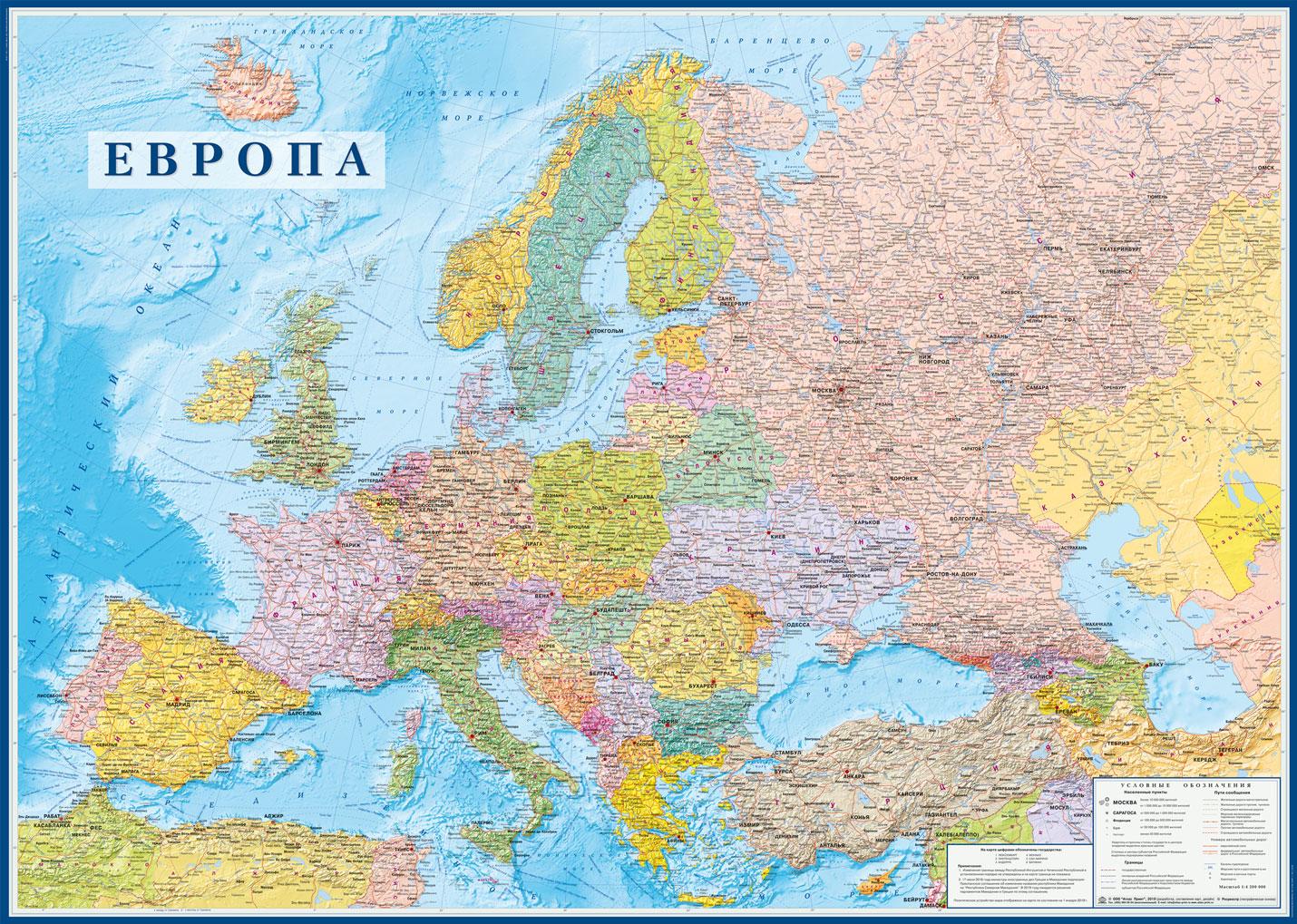 Настенная политичеcкая карта Европы 1,43*1,02 м, матовая ламинация