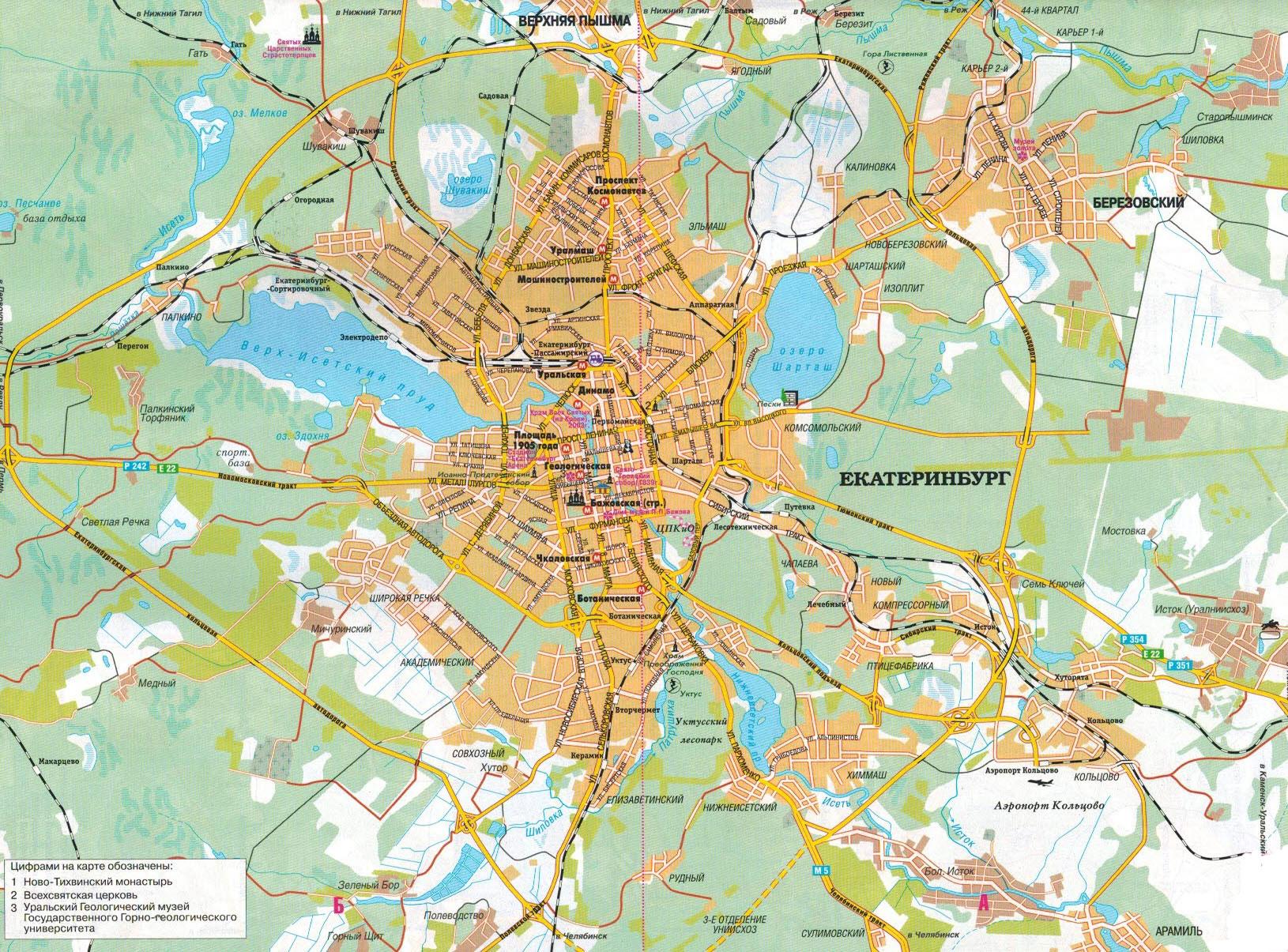 Настенная карта города Екатеринбург, ламинированная, р-р 1,0*0,75 м