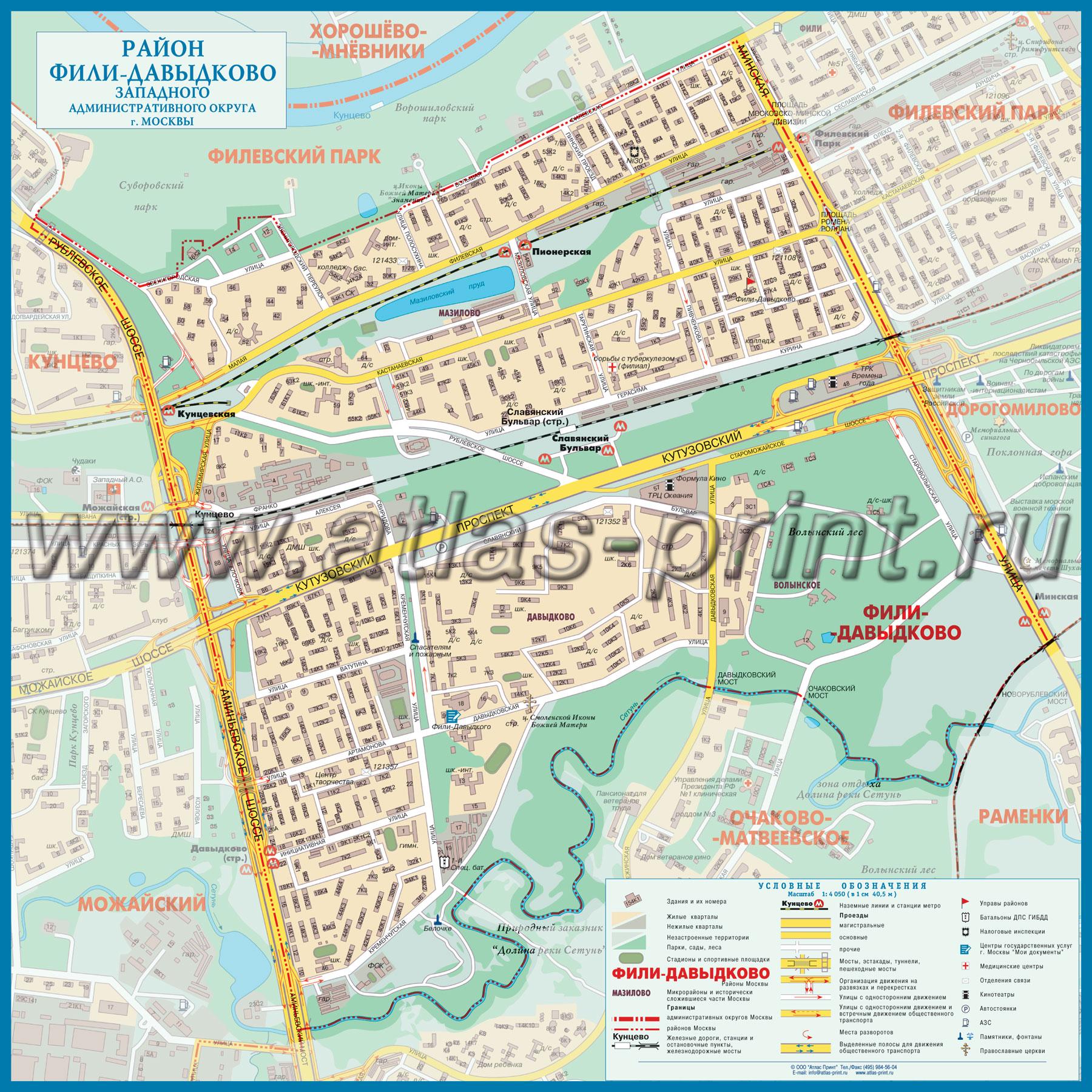 Настенная карта района Фили-Давыдково г.Москвы 1,00*1,00 м, ламинированная