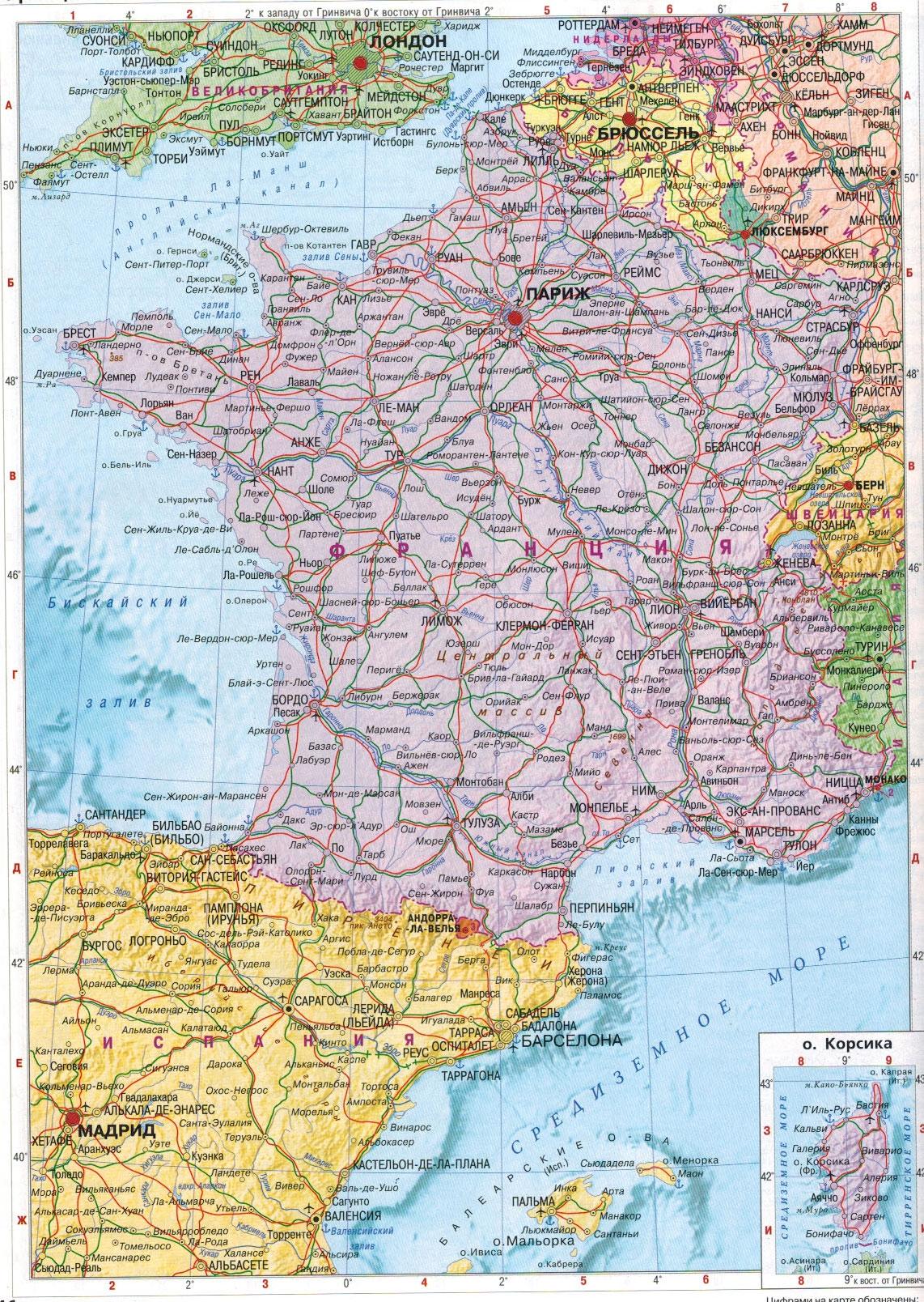 Настенная карта Франции , ламинированная, р-р 0,70*1,0 м