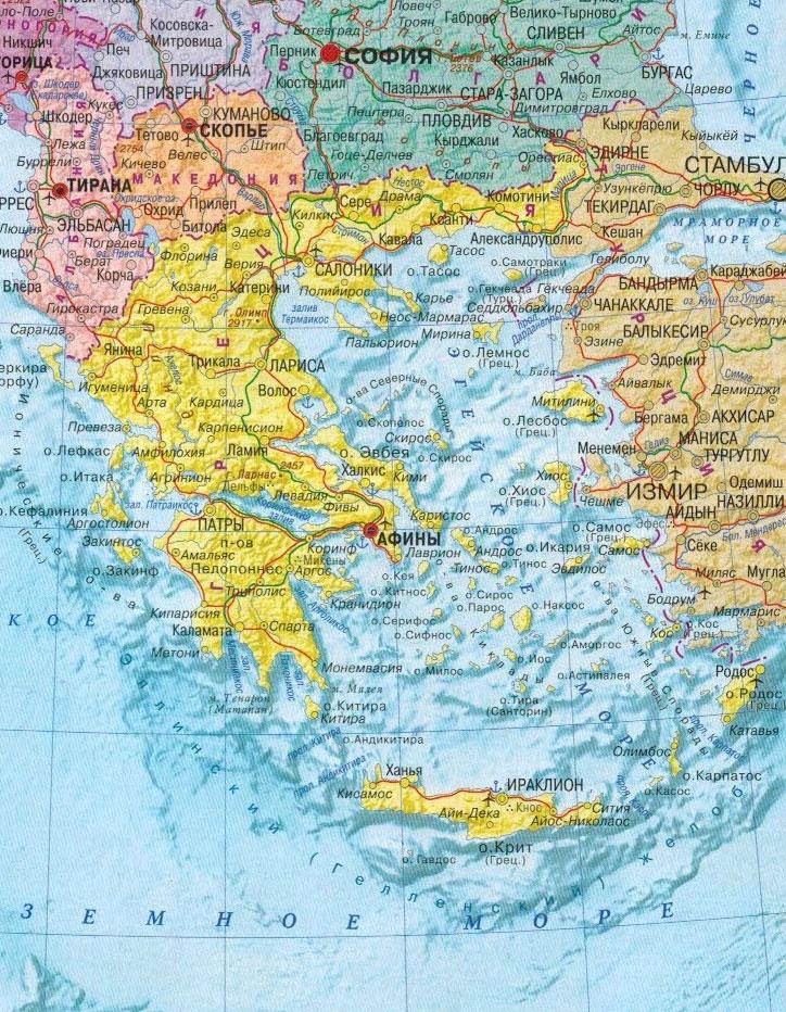 Настенная карта Греции , ламинированная. Р-р 0,75*1,0 м