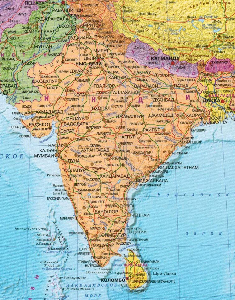 Настенная карта Индии , ламинированная. Р-р 0,75*1,0 м