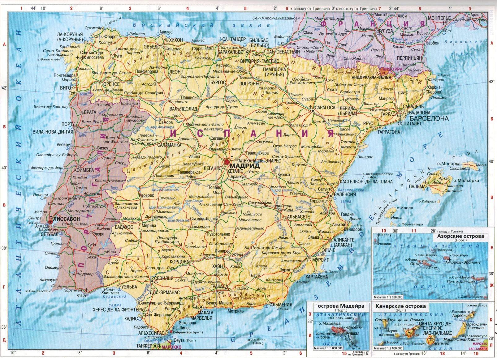 Настенная карта Испании, Португалии. Ламинированная. Р-р 1,0*0,75 м