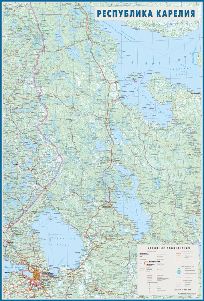 Настенная карта Республики Карелия 1,02 х 1,50 м на заказ