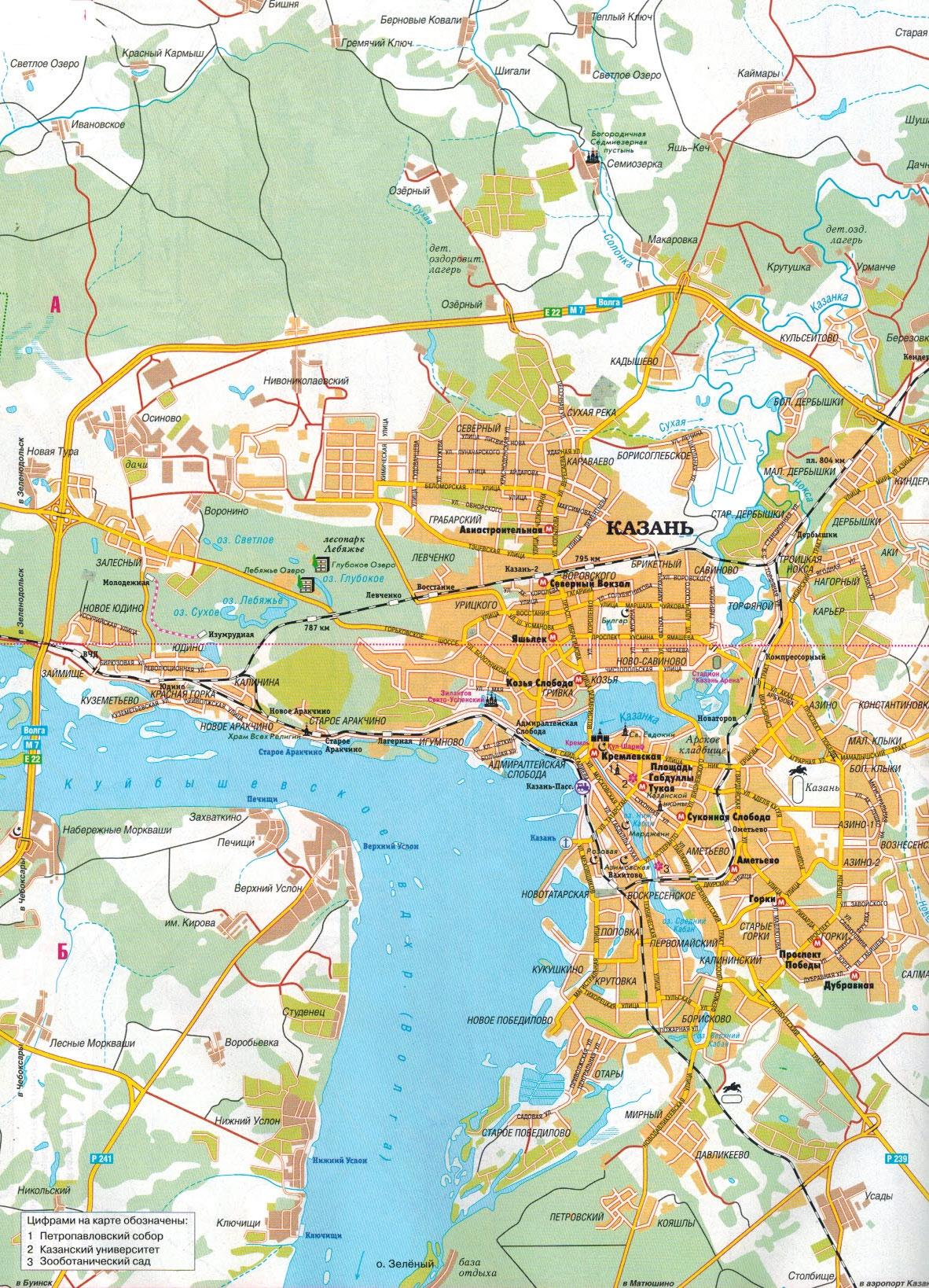 Настенная карта города Казань, ламинированная,р-р  0,75*1,0 м
