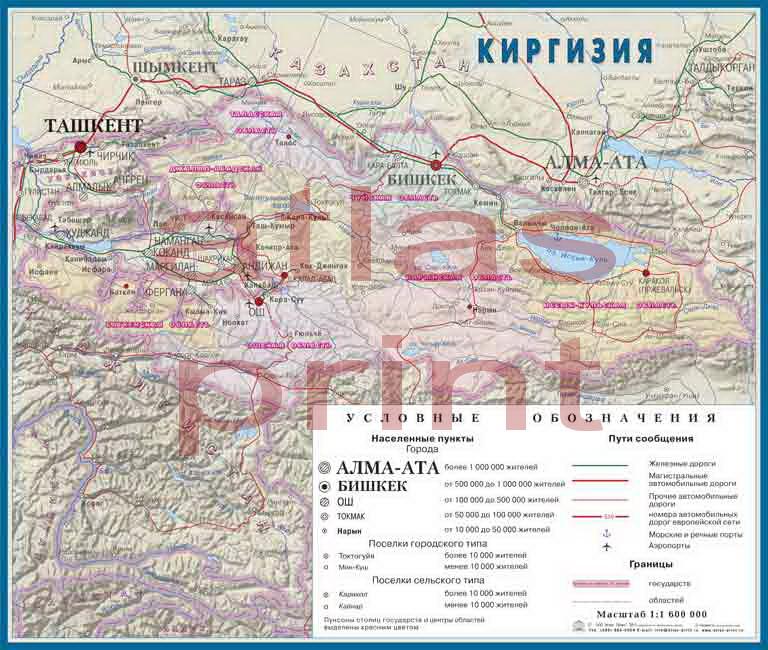 Настенная карта Киргизии 0,65*0,55 м