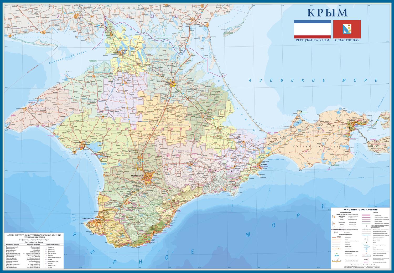 Настенная карта Крыма 1,50х 1,04 м ламинированная на заказ