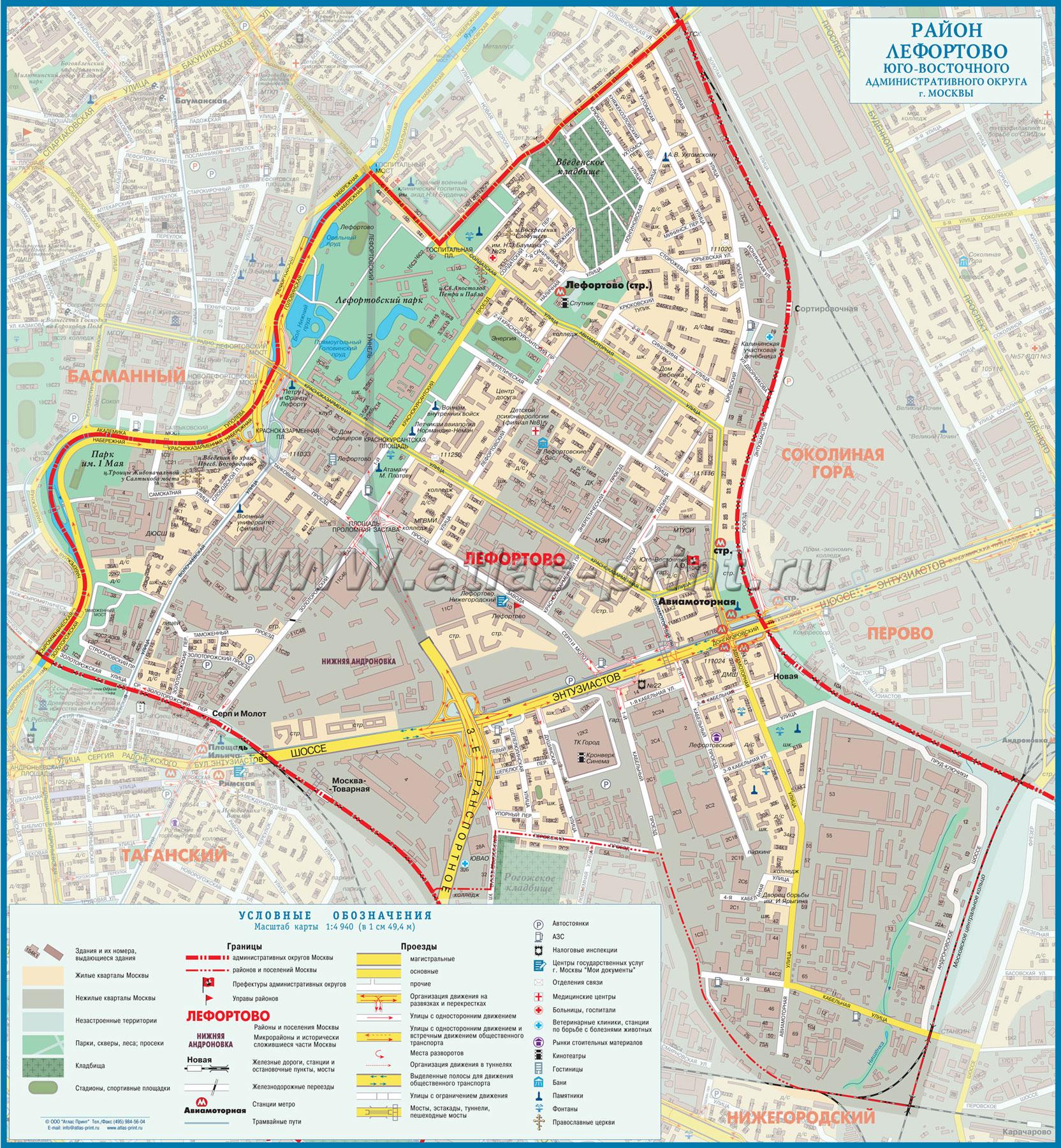 Настенная карта района Лефортово г.Москвы 0,92*1,00 м, ламинированная