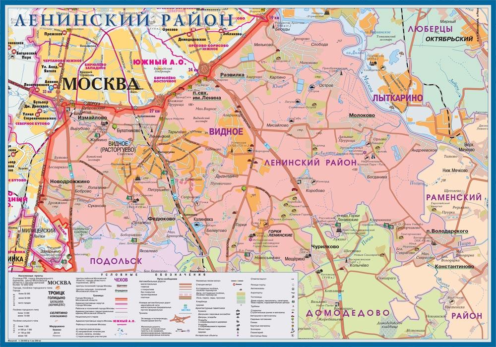 Настенная карта Ленинского района Московской области 1,0*0,7 м, ламинированная
