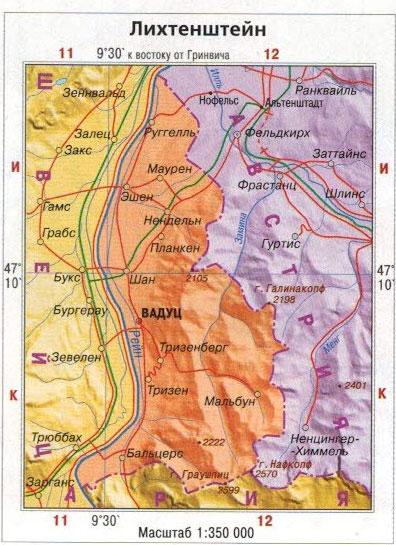 Настенная карта Лихтенштейна , ламинированная. Р-р 0,4*0,5 м