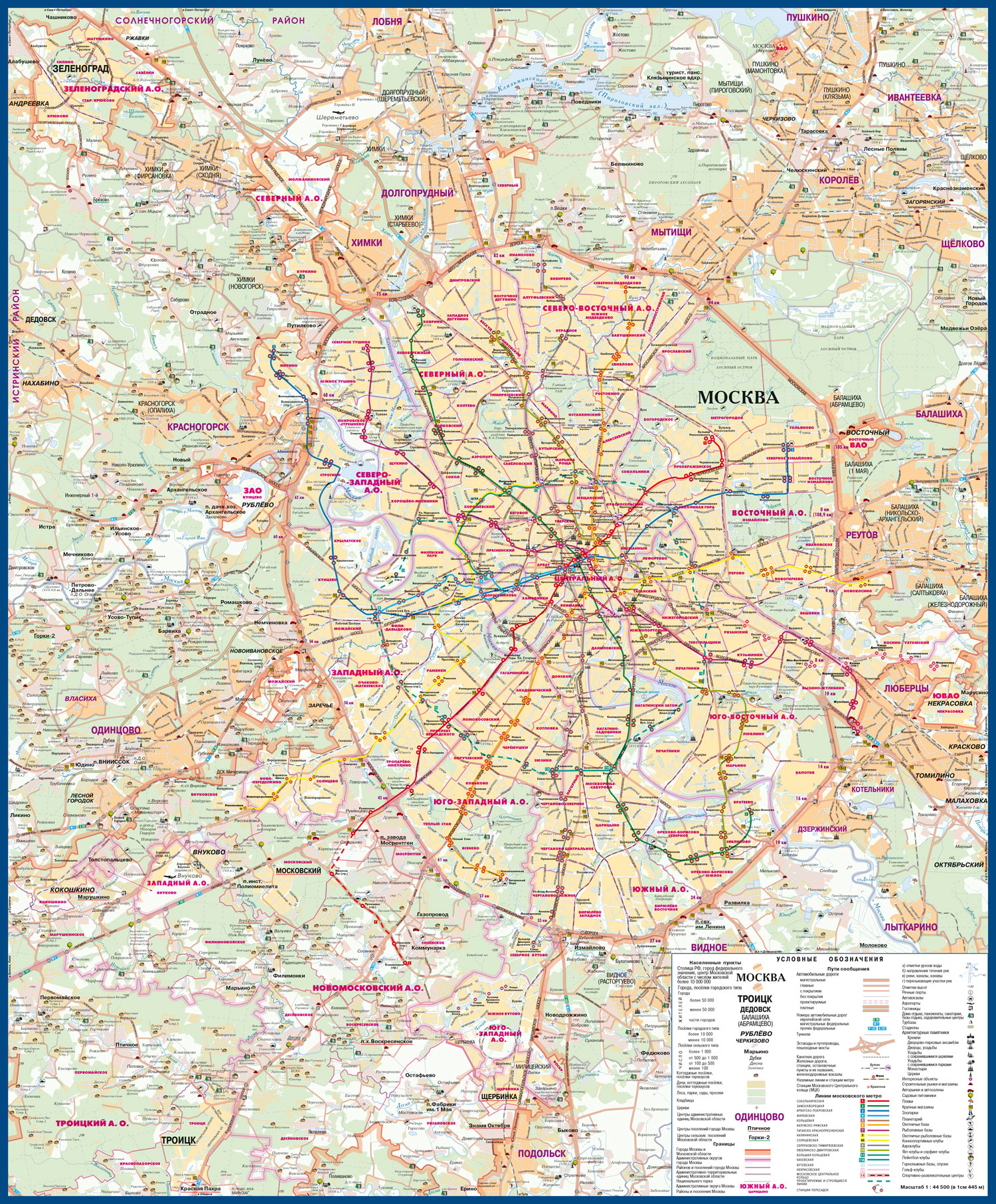 Настенная карта Москвы с линиями метрополитена размер 1,24х1,50 м