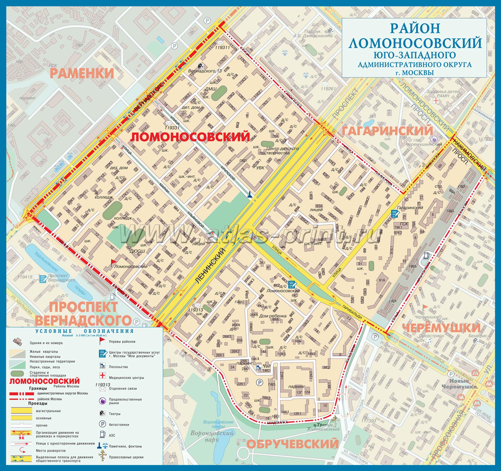 Настенная карта района Ломоносовский г.Москвы 1,00*0,94 м, ламинированная