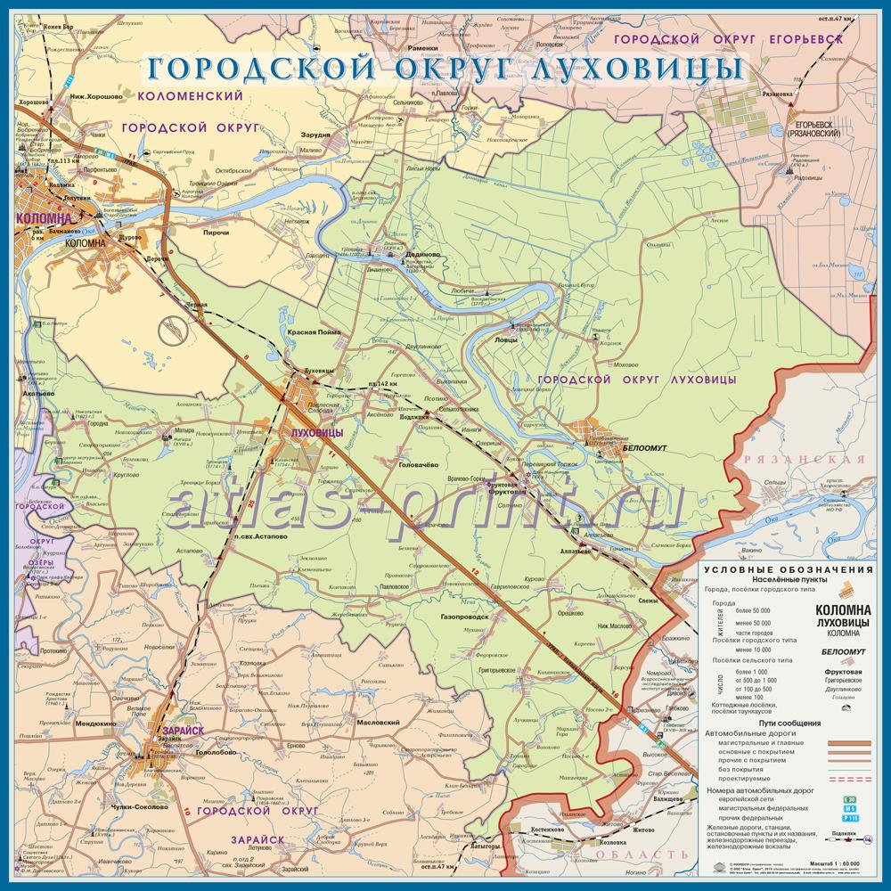 Настенная карта городского округа Луховицы (бывш. Луховицкий район) Московской области 1,0*1,0 м, ламинированная