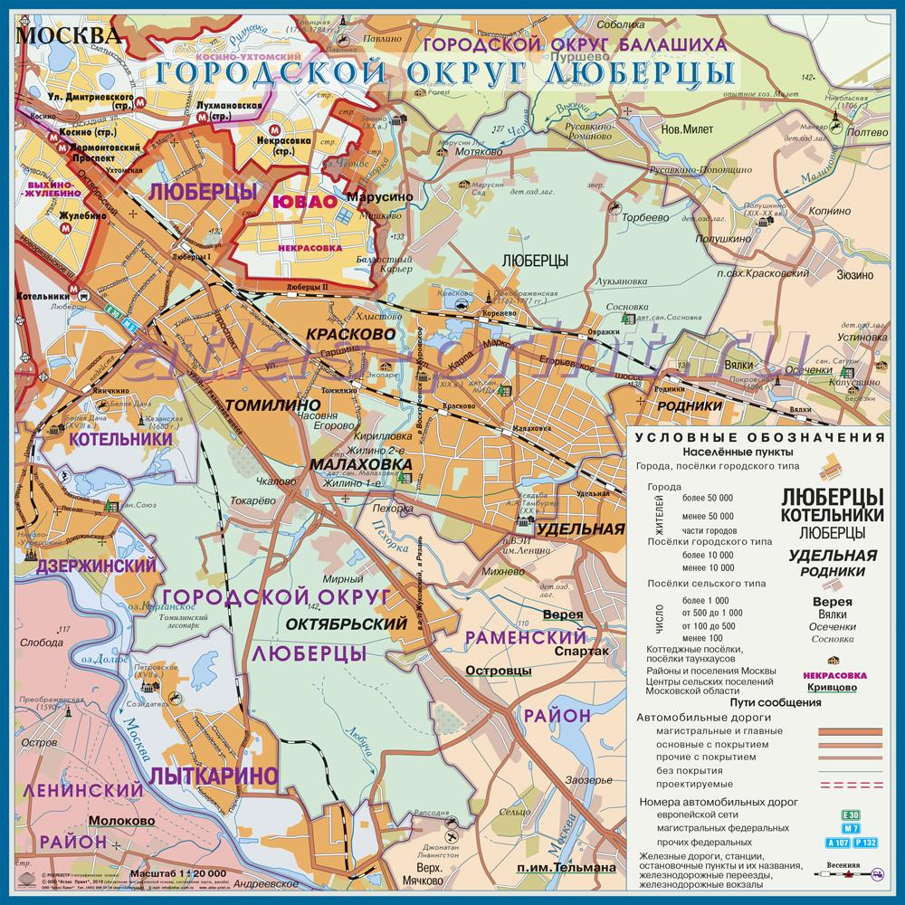 Настенная карта городского округа Люберцы (бывш. Люберецкий район) Московской области 1,0*1,0 м, ламинированная