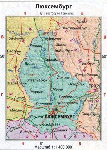 Настенная карта Люксембурга , ламинированная, р-р 0,5*0,7м