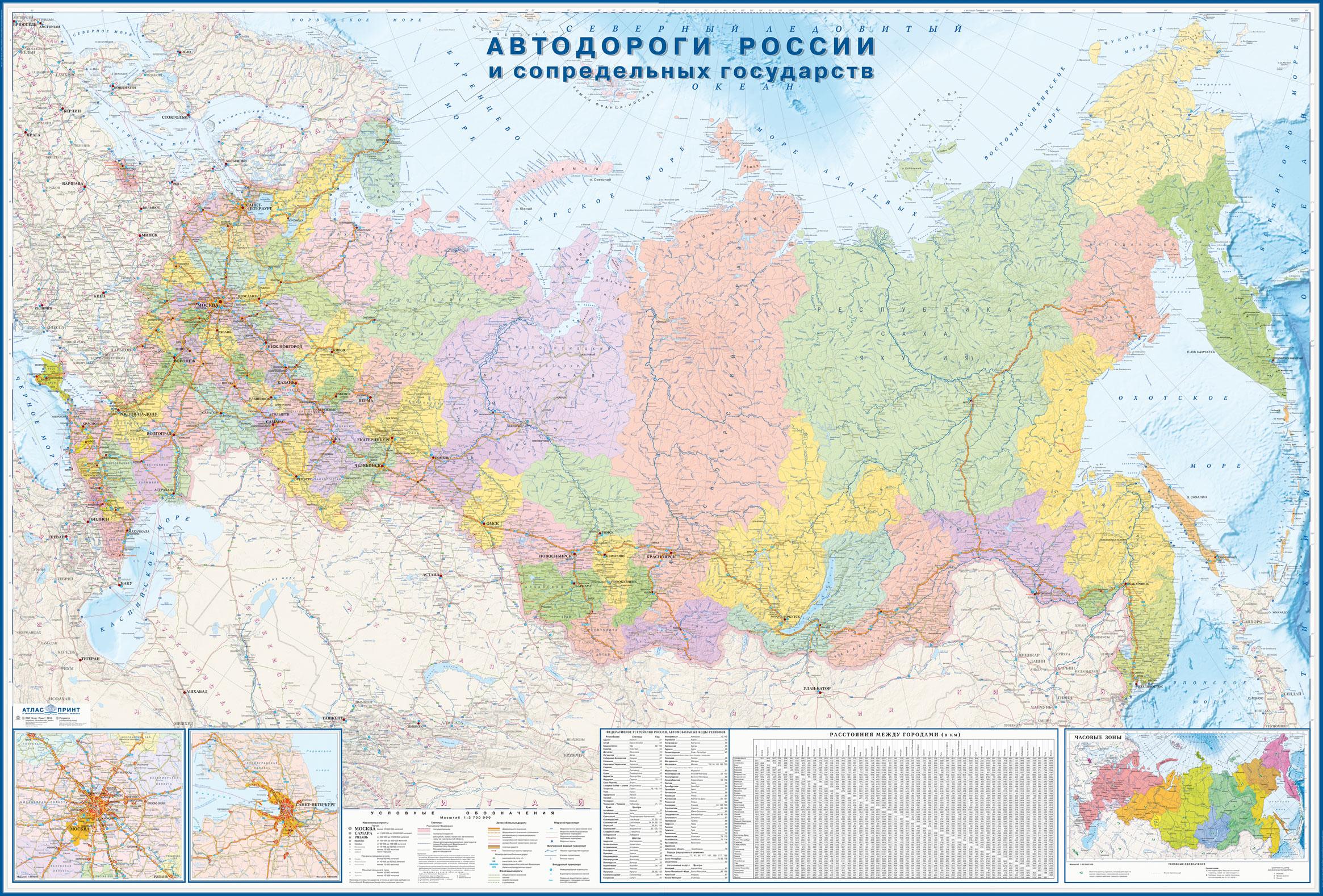 Настенная карта России