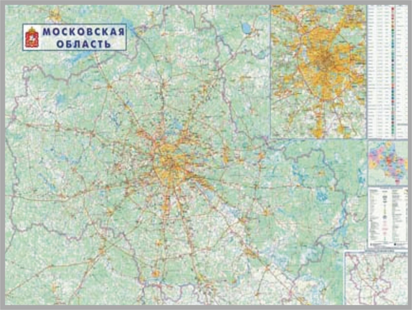 Большая географическая карта Московской области, мелованная бумага с ламинированием. Размер 2,95 х 2,00м. Обозначены границы районов Московской области, подписаны их названия и центры.