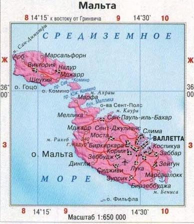 Настенная карта Мальты, ламинированная, р-р 0,5*0,55 м