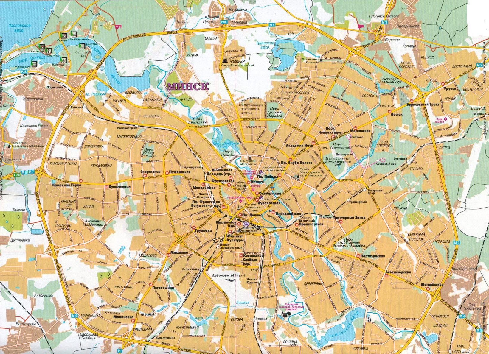 Настенная карта города Минск , ламинированная, р-р 1,0*0,75 м