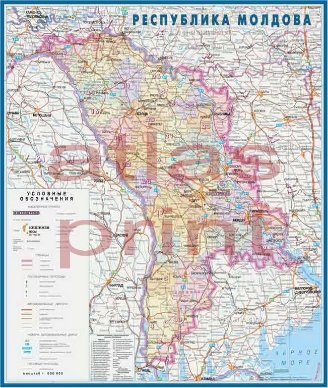Настенная карта Молдовы 0,55*0,65 м