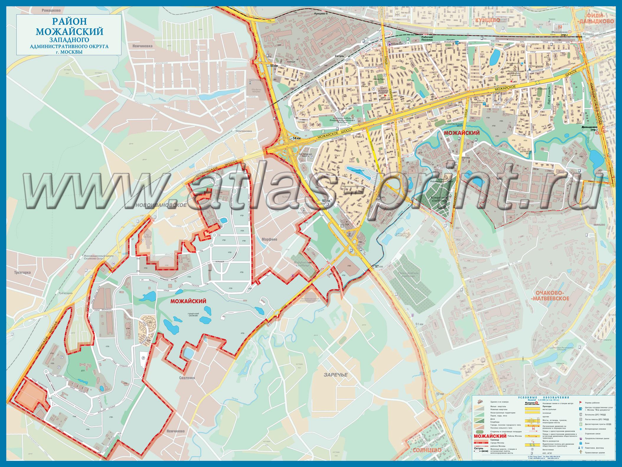 Настенная карта района Можайский г.Москвы 1,00*0,75 м, ламинированная