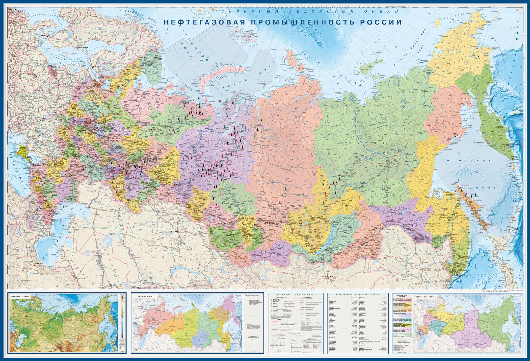 Большая настенная карта России