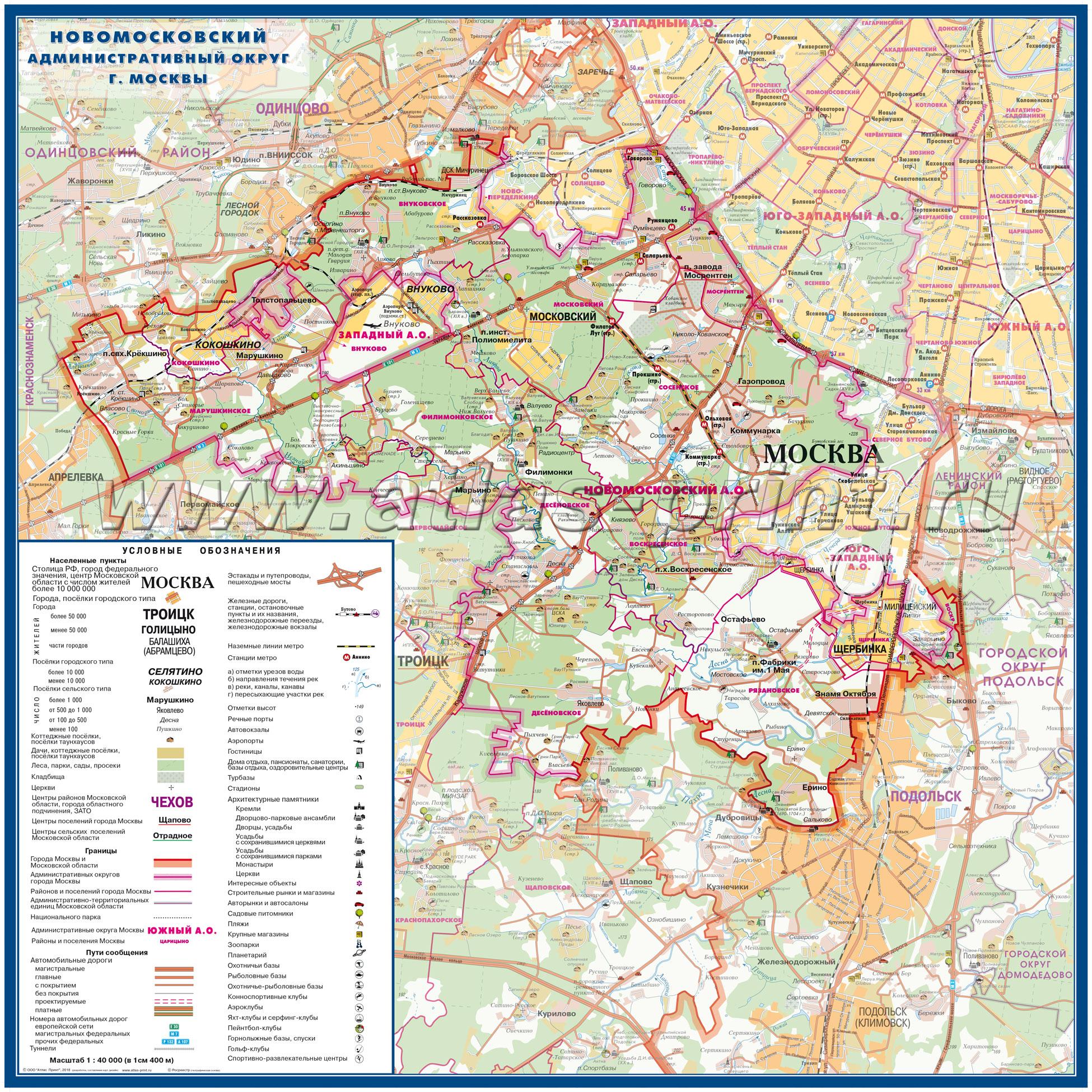 Настенная карта Новомосковского административного округа Москвы (НАО) размер 1,0*1,0 м, ламинированная. Выполняется на заказ