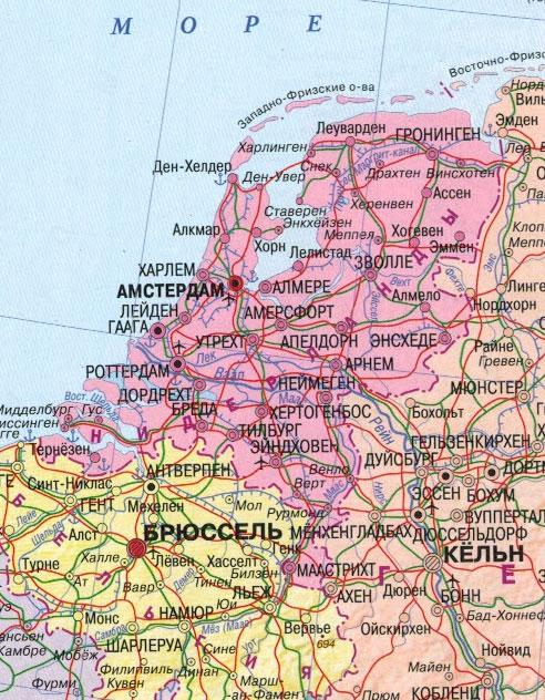 Настенная карта Нидерландов , ламинированная. Р-р 0,75*1,0 м
