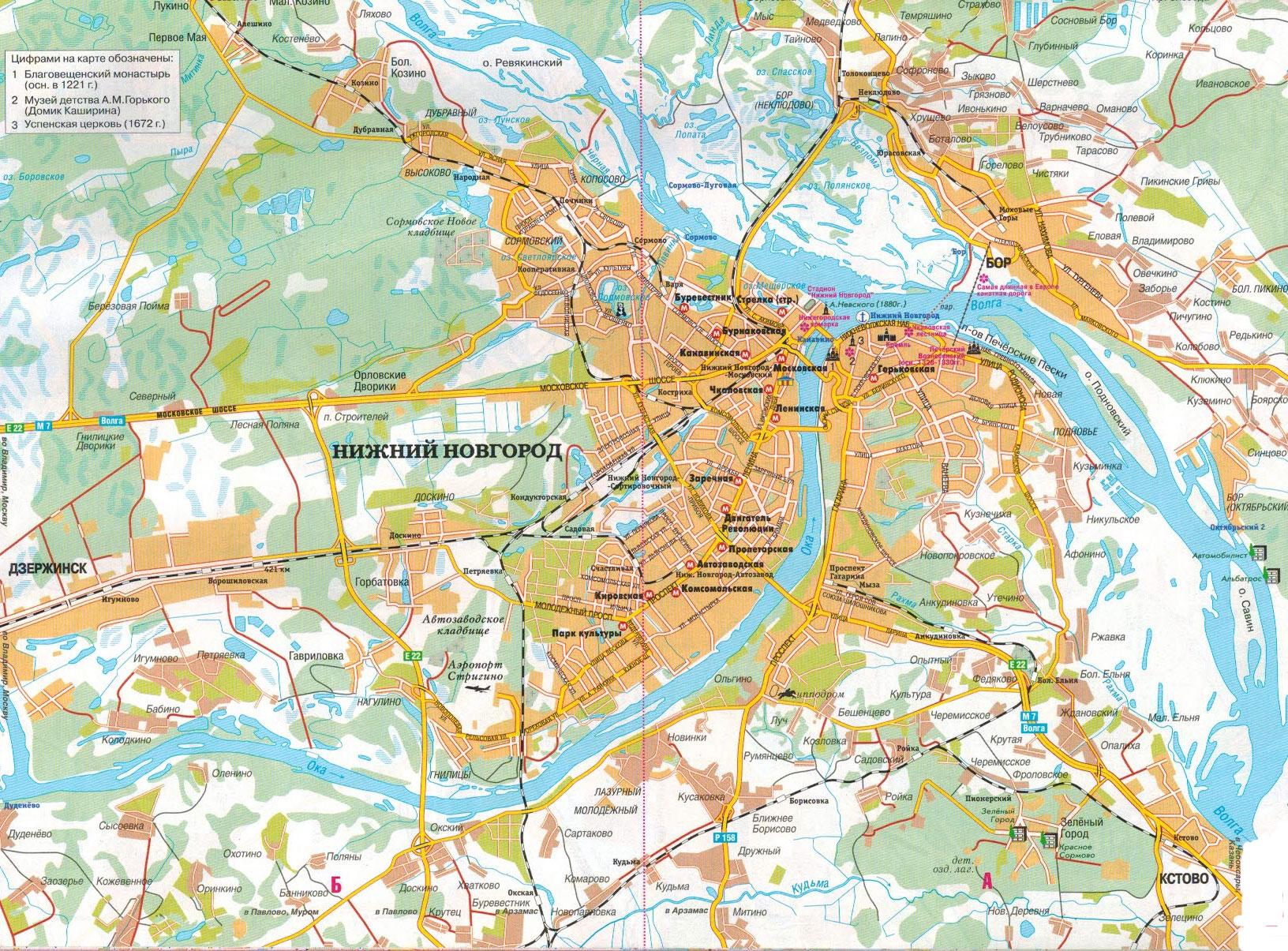 Настенная карта города Нижний Новгород, ламинированная, р-р 1,0*0,75 м