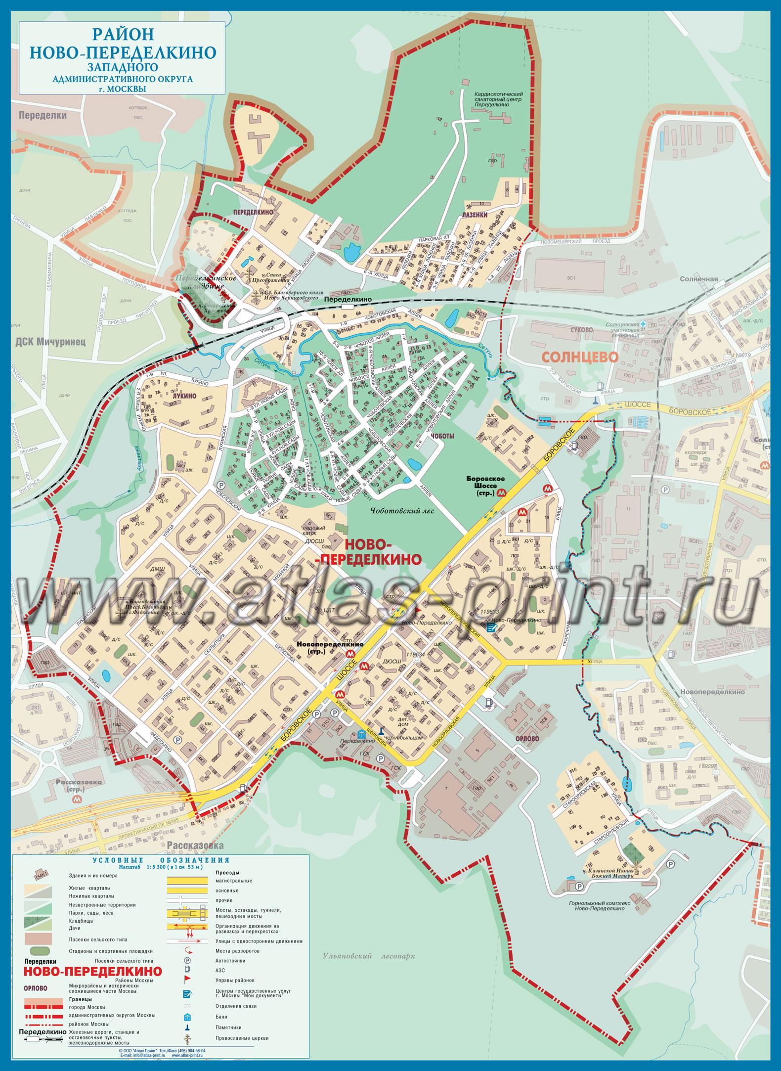 Настенная карта района НОВО-ПЕРЕДЕЛКИНО (ЗАО) г.Москвы 0,73*1,00 м, ламинированная