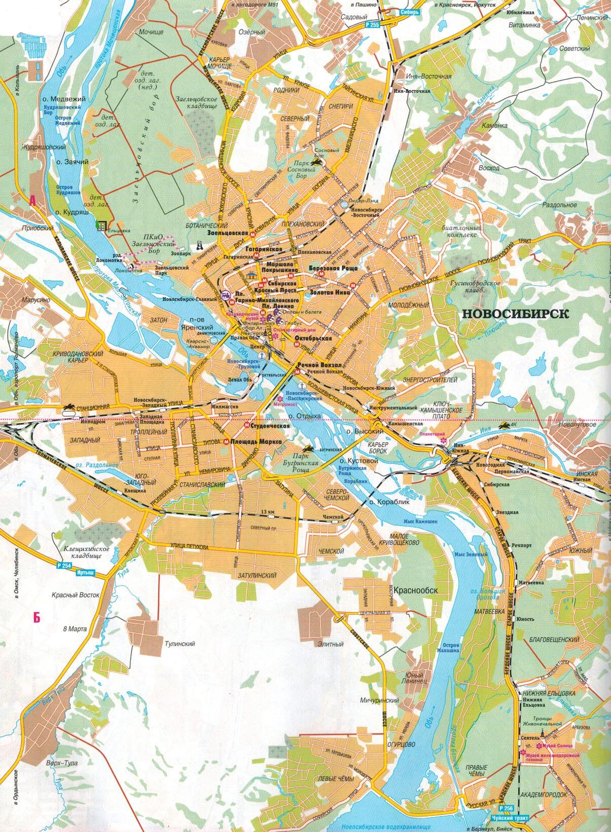 Настенная карта города Новосибирск, ламинированная,р-р 0,75*1,0 м