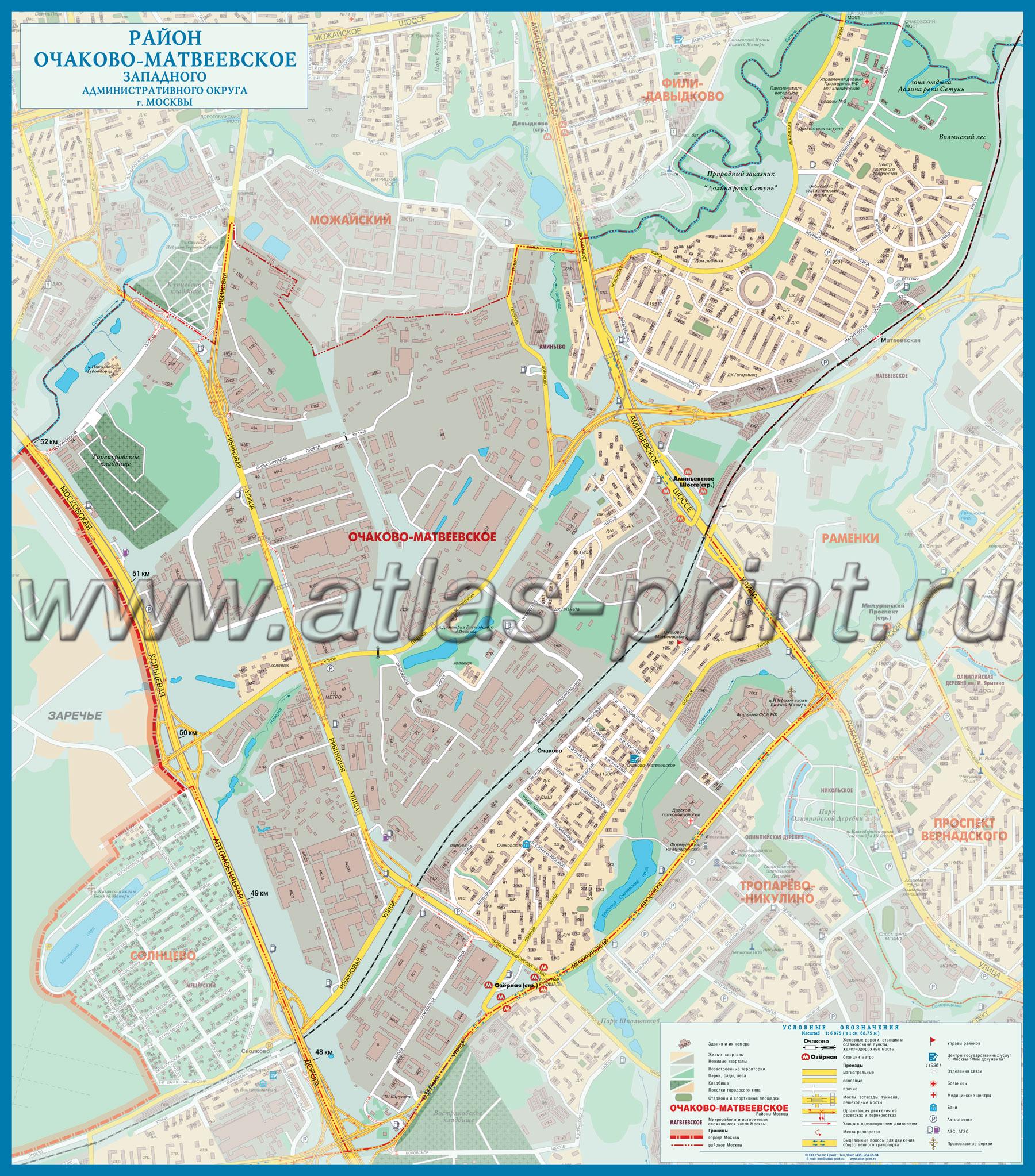 Настенная карта района ОЧАКОВО-МАТВЕЕВСКОЕ (ЗАО) г.Москвы 0,88*1,00 м, ламинированная