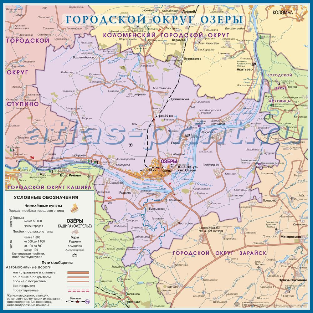 Настенная карта городского округа Озеры (бывш. Озерский район) Московской области 1,0*1,0 м, ламинированная
