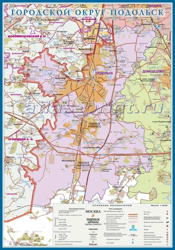 Настенная карта городского округа Подольск (бывш. Подольский район) Московской области 0,7*1,0 м, ламинированная