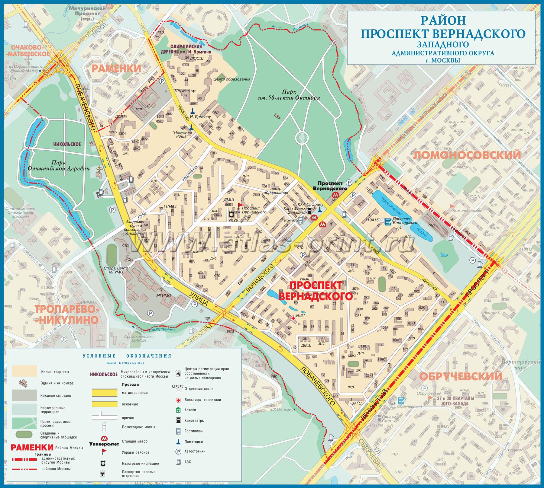 Настенная карта района Проспект Вернадского г.Москвы 1,00*0,90 м, ламинированная