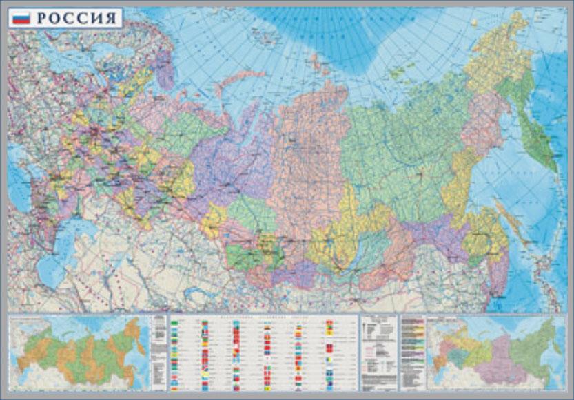 Скачать для печати карту россии